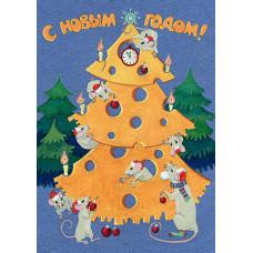 """Немаркированная почтовая карточка """"С Новым годом! Сырная новогодняя ёлка"""""""