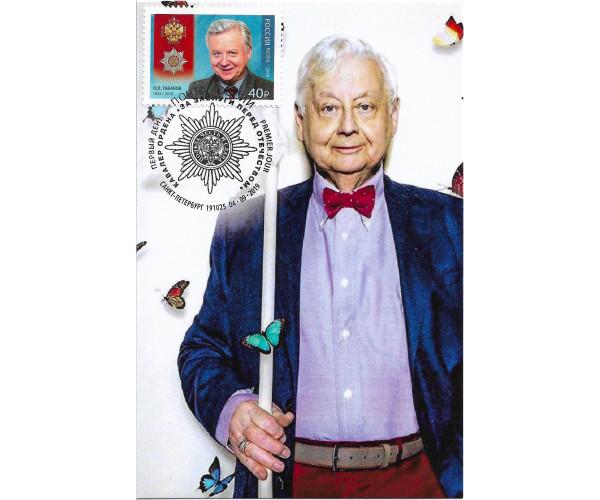 Полный кавалер ордена «За заслуги перед Отечеством» О.П. Табаков, актёр, режиссер. Картмаксимум