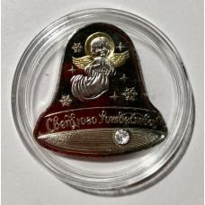 """Сувенирный памятный жетон """"Светлого Рождества!"""", в защитной капсуле"""