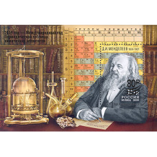 """Сувенирный набор в обложке """"Международный год Периодической таблицы химических элементов Д. И. Менделеева"""""""
