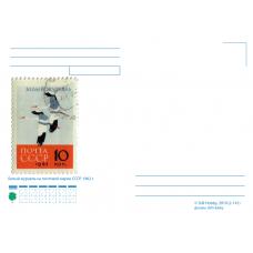 """""""Белый журавль на почтовой марке СССР, 1962 г."""". Дизайн: Still Hobby"""