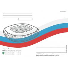 """Стадион ""Мордовия Арена"". Дизайн: Still Hobby"