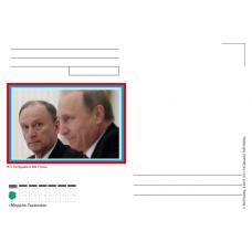 """Немаркированная почтовая карточка """"Медаль Ушакова"""", Н.П. Патрушев"""