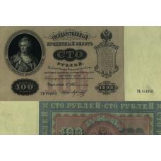 """""""150 лет со дня рождения Р.Г. Зариньша"""". Дизайн: Still Hobby"""