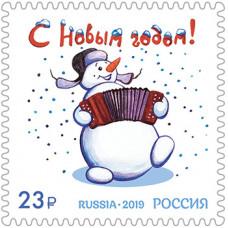 Россия. С Новым, 2020-м годом! Самоклеящаяся марка