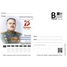 Военные разведчики. К.Н. Деревянко, военный разведчик, генерал-лейтенант