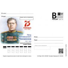 Военные разведчики. П.Н. Чекмазов, военный разведчик, генерал-майор