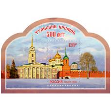 Россия. 500 лет Тульскому кремлю. Блок