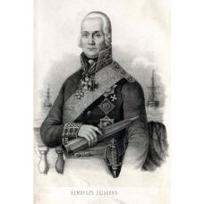 275 лет со дня рождения Ф.Ф. Ушакова, флотоводца, адмирала
