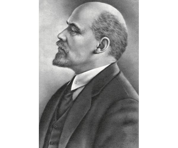 150 лет со дня рождения В.И. Ленина