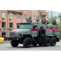 Федеральная служба войск национальной гвардии Российской Федерации. Урал-432009