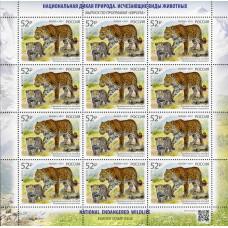 Россия. EUROPA CEPT. Национальная дикая природа. Исчезающие виды животных. Переднеазиатский леопард. Лист малого формата
