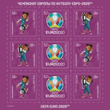 Россия. Чемпионат Европы по футболу ЕВРО-2020™. Лист малого формата