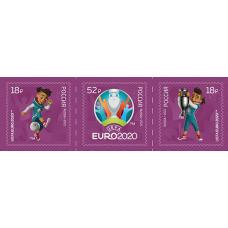 Россия. Чемпионат Европы по футболу ЕВРО-2020™. Сцепка
