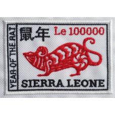 Сьерра-Леоне. Китайский Новый год. Год крысы. Марка из ткани