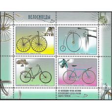 """""""Велосипеды"""". Блок из 4 виньеток"""