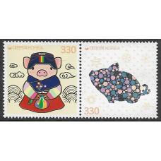 Республика Корея. Китайский Новый год. Год свиньи. Сцепка