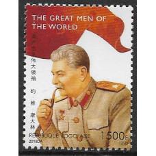 Того. Великие люди. И.В. Сталин. Марка