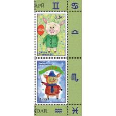 Таджикистан. Китайский Новый год. Год свиньи. Сцепка