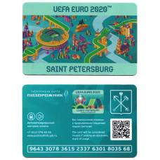 """Проездной """"Подорожник. UEFA EURO 2020. SAINT-PETERSBURG"""""""