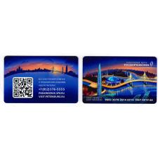 """Проездной """"Подорожник. Мой день в Петербурге. Лахта Центр, стадион «Газпром Арена» и мост через Петровский фарватер"""""""