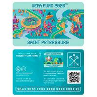 """Проездной """"Подорожник. UEFA EURO 2020. SAINT-PETERSBURG"""" голографический"""