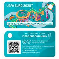 """Проездной """"Подорожник. UEFA EURO 2020. SAINT-PETERSBURG"""" в виде брелока"""
