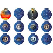 Турция. Планеты солнечной системы. Буклет