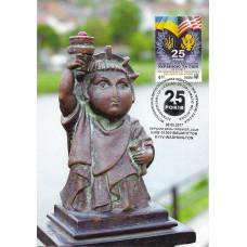 Украина. 25 лет установления дипломатических отношений с США. Картмаксимум