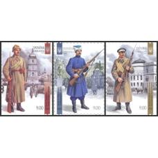 Украина. Военные формирования гражданской войны 1917-1921 г. Серия