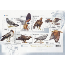 Украина. Красная книга Украины. Хищные птицы. Блок