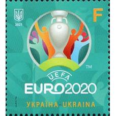Украина. Чемпионат Европы по футболу 2020. Марка