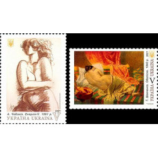 Украина. 8 Марта - Международный женский день. Живопись. Серия