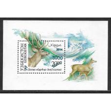 Узбекистан. Фауна. Бухарский олень. Блок с надпечаткой